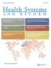 Health Product Supply Chains in Developing Countries: Diagnosis of the Root Causes of Underperformance and an Agenda for Reform